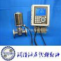 硝酸在线浓度仪/硝酸浓度分析仪