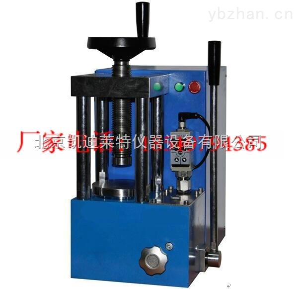 厂家供应KDY-30型电动粉末压片机实验室压片机