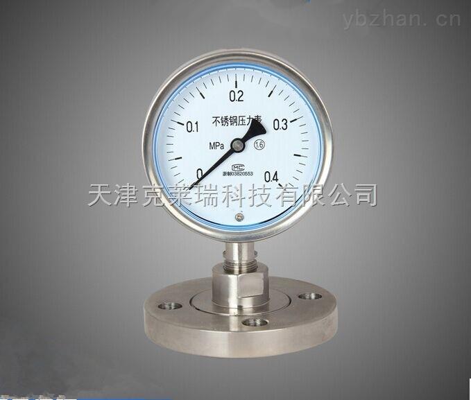 不銹鋼隔膜壓力表,軸向數顯壓力表