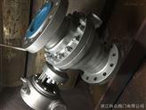 化工標準球閥 硬密浮動球閥生產廠家