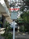 小型气象站自动无线传输监控仪
