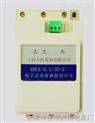 供应RMFK-0.25-30-Y智能电容器复合开关