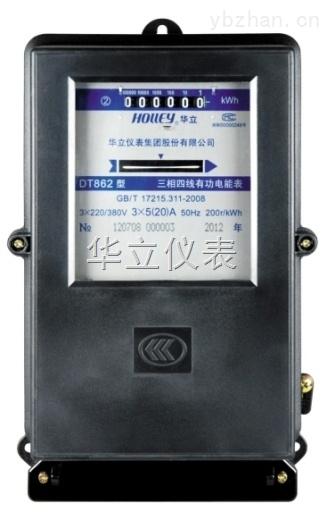 D86系列三相感應式電能表