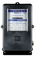 D86系列三相感应式电能表供应商