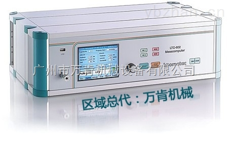 LTC-602电磁阀LED灯具阀门背夹电池帆船电池室外摄像头蓝牙音响密封性检测