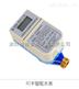 承德智能IC卡水表供应商排名