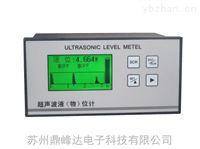 高精度防爆分體式超聲波物位計現貨供應