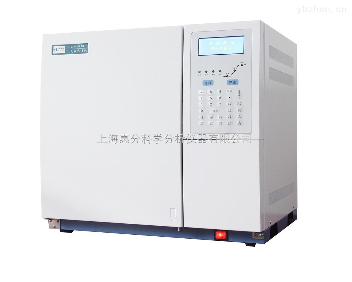 白酒专用气相色谱仪/上海白酒专用气相色谱仪厂家