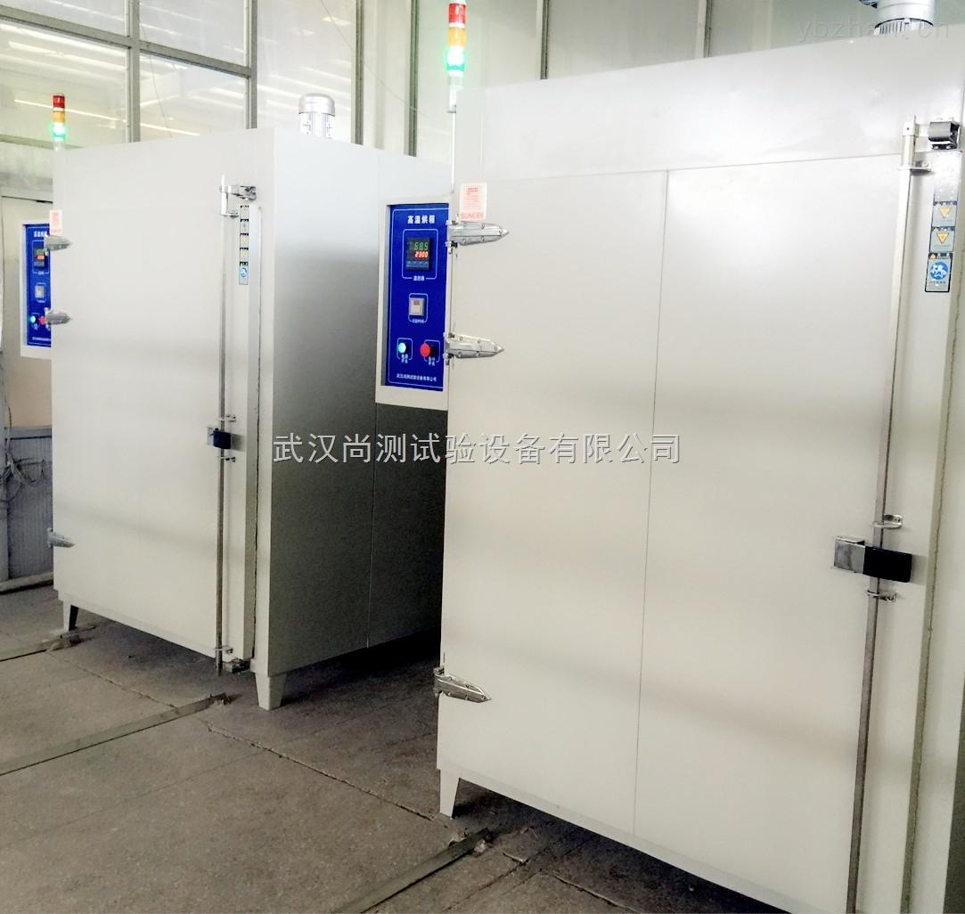 武汉大型工业烘箱