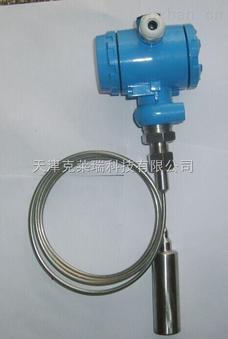 10米投入式液位变送器