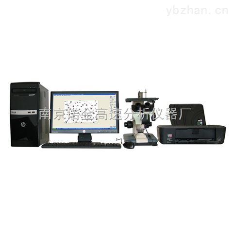 高品质电脑金相分析仪