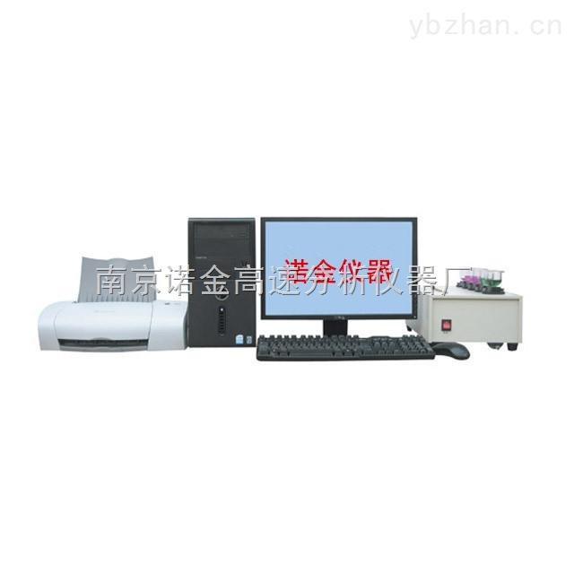 NJS-ZN206型-鋁合金有色金屬元素分析儀