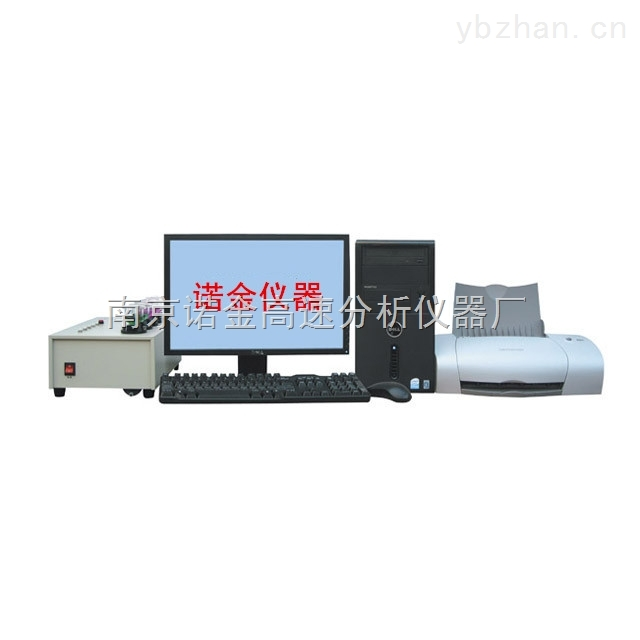 NJS-ZN207型-鋁合金電腦多元素分析儀