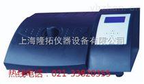 数字式浊度仪,SGZ200I微电脑数显浊度仪