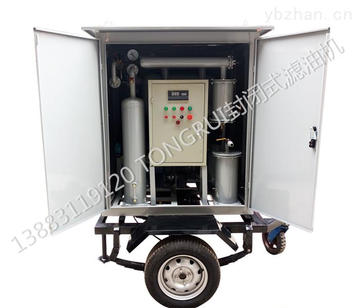 出口加纳封闭式拖车变压器油单级真空滤油机