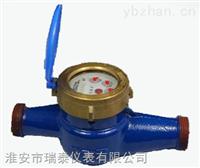 不銹鋼水表HRTLXLC-50