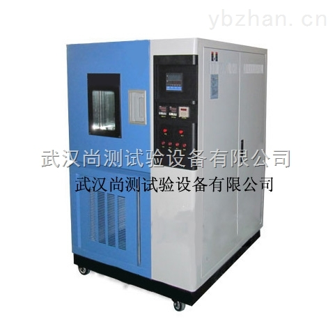 SC/BIX-武汉老化試驗箱