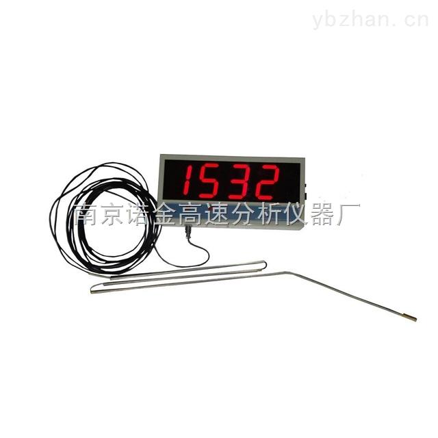 W600-大屏幕熔煉測溫儀