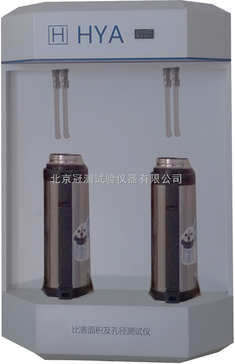 G501-高溫高壓氣體吸附儀