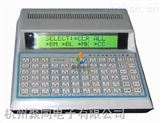 Qi3536血细胞分类计数器厂家供应
