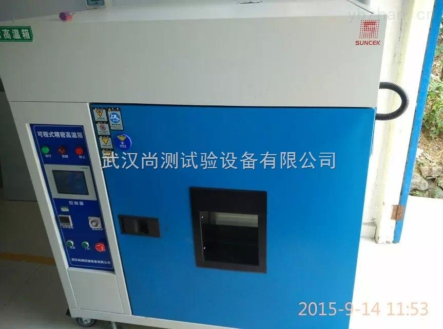 SC/BIX-电子仪表高温老化試驗箱