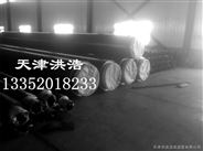 【天津洪浩保温】预制聚氨酯发泡直埋保温管