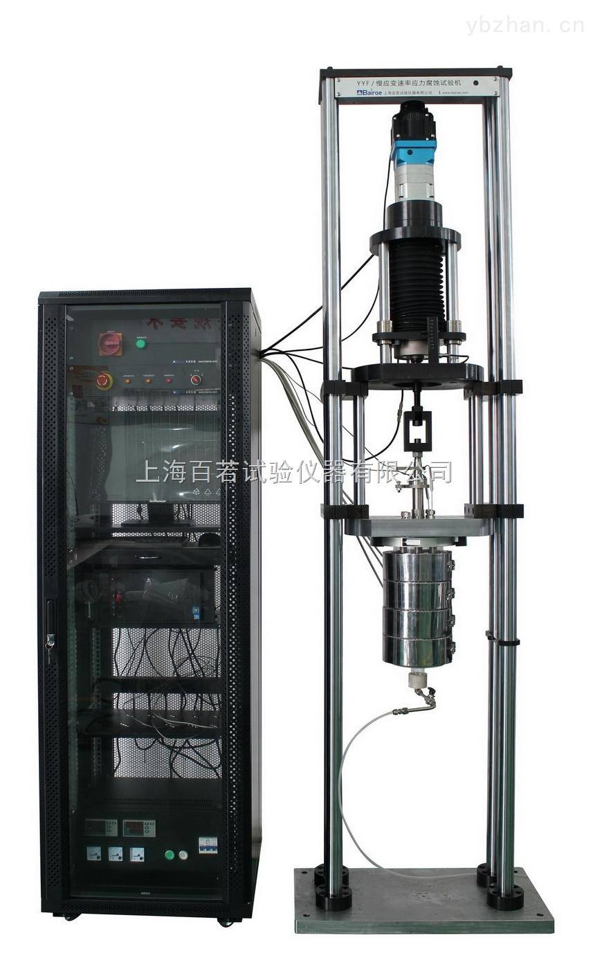 微机控制光缆拉伸压扁试验机