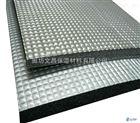 b1级空调橡塑保温板今日价格
