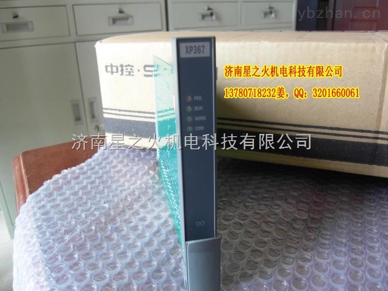 16路DCS模块浙大中控XP367触点型开关量输入卡真请奉献!