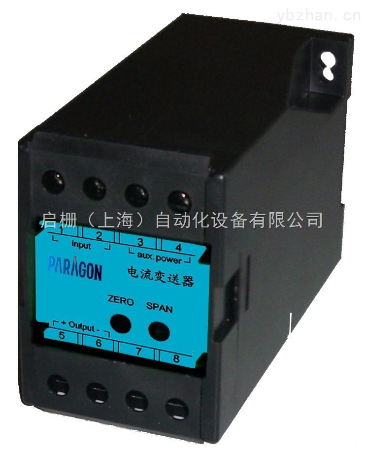 PA-28功率组合变送器
