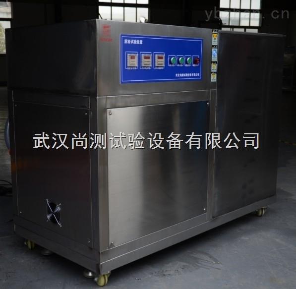 智能盐雾试验箱优质供应