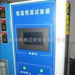 SC-GDW-100高低温试验箱厂