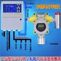 二氯甲烷浓度报警器