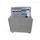 KD-21高低压开关柜通电试验台