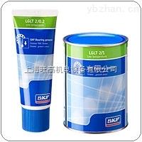 售特价SKF润滑脂LGLT2/1三百