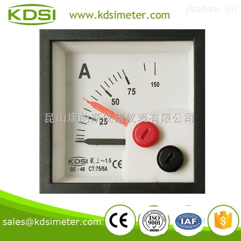 BE-48 AC75/5A-雙指針 指針式交流電流表 BE-48 AC75/5A