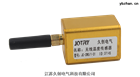 JC-CWS/ 1-01无线温度传感器