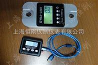 标准测力计-SGLD标准测力计20吨
