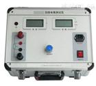 HLR-100回路电阻测试仪
