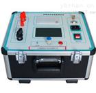WH3-100C智能回路电阻测试仪