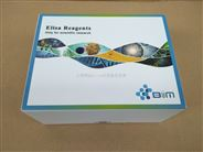 HA,人嗜异性抗体ELISA试剂盒说明书