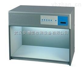 ADX-GY-256-標準光源對色燈箱