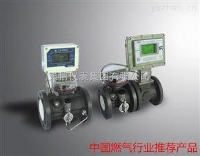 TBQJ型气体涡轮流量计