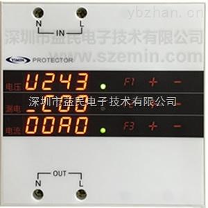 EM-001AK-益民智能配电箱EM-001AK 用电在线监视器 电压漏电电流三合一保护器