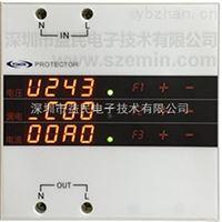 益民智能配电箱EM-001AK 用电在线监视器 电压漏电电流三合一保护器
