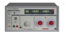 CS2674系列超高壓耐壓測試儀