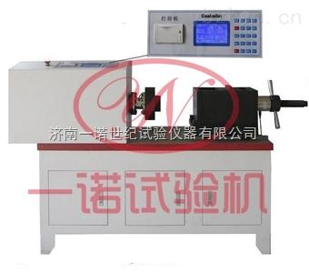 高强螺栓检测仪/抗滑移系数检测仪生产商