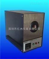 HT-4HT-4标准黑体炉 高温黑体炉