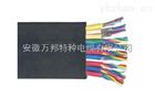 ZB-SYFFR、ZB-SYFFDR、ZR-SYFR、ZR-KVVRP、DMX512灯光用扁平电缆