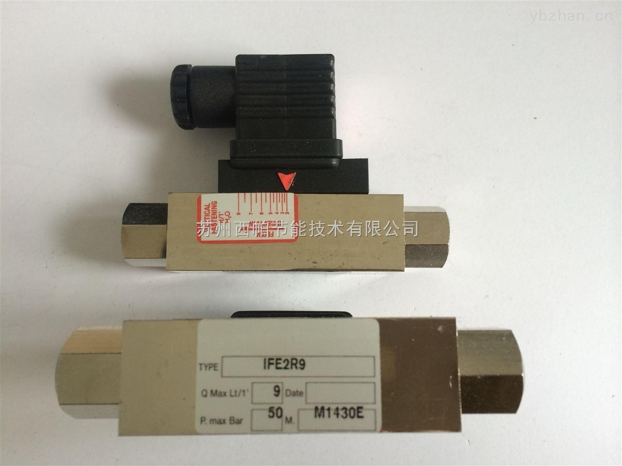 IFE4R24-伊莱科原装进口elettrotec流量计IFE4R24流量开关